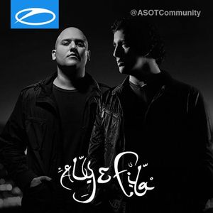 Aly & Fila – Live @ A State Of Trance 700 Festival in Mandarine Park (Buenos Aires) (11.04.2015)