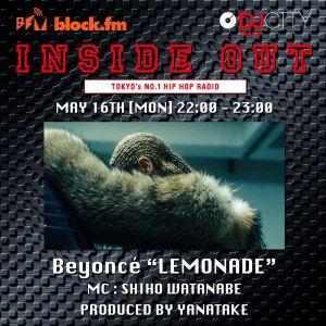 【2016.05.16】INSIDE OUT(LEMONADE special)