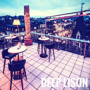 Liveset Vocal House Rooftop Set @Penthouse Luzern