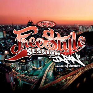 DJ ELEMENT - FREESTYLE SESSION JAPAN