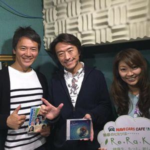 FM富士「Navi Cars Cafe」ゲスト出演12月25日(日)