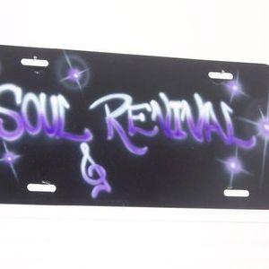 Soul Revival 2.0, WHPK, 88.5 FM (Chicago), 9/20/2017