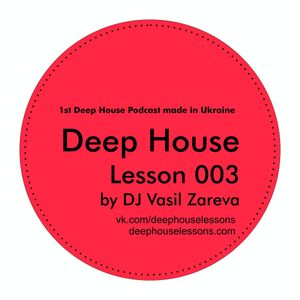 Dj Vasil Zareva - Lesson 003