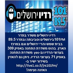 מוטי גרנר משוחח עם קארין זלאיט ברדיו ירושלים על שירה מגדרית ועוד