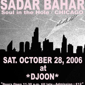 2006-10-28 - Sadar Bahar @ Innercity, Djoon, Paris Part 1