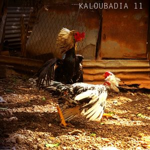 KALOUBADIA 11