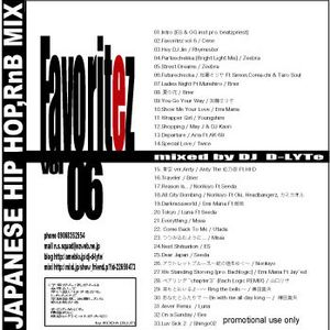 DJ D-LYTe