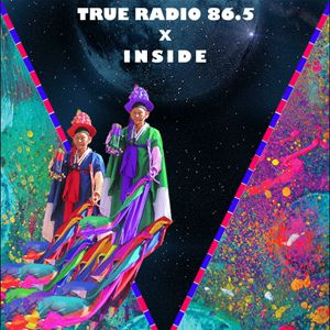 tRUEradio 86.5 MHz - Inside Invasion