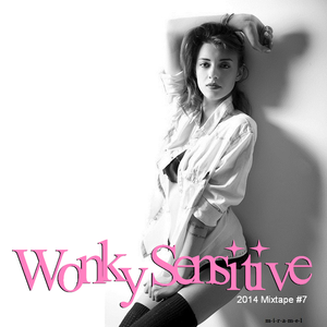 2014 Mixtape #7