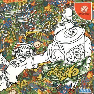 JSRFTWRK 001