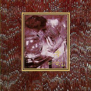John Peel's Festive Fifty 1984, Part 3 (14-1)