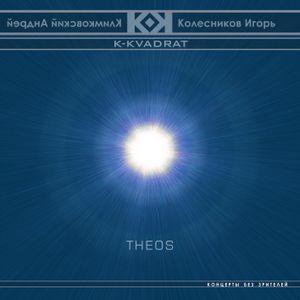 THEOS   K-KVADRAT Project