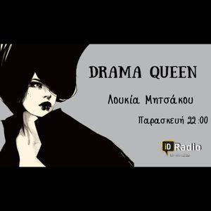Drama Queen @iDRadio - Λουκία Μητσάκου - 2/10/2015