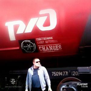 EMIXDJ-CHANGES