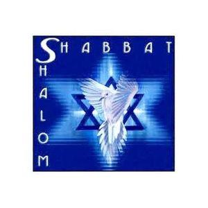 Everlasting Joy Shall be on their heads Sound the Shofar