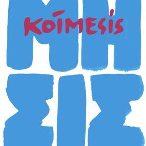 SAOUT SUD - Koímêsis