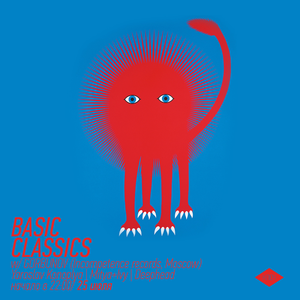 #kluchvladivostok - Gorbunov live dj-set @ basic classics [25.07.2015]