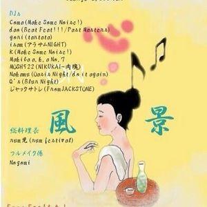 心ON風景Vol.2  J-pop mix (by Q's)