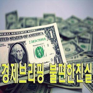 [잇백 101-2] 수출효자는 물갈이 중...웹툰 게임 김 신한류