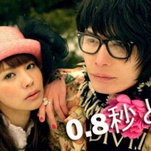 0.8 Byou To Shogeki(JPN) Best Mix