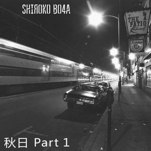 ShiЯoko Bo4a - 秋日 - Pt.1 (Mixed & Compiled)
