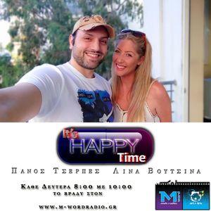 11. Jul. 2016  It's Happy Time Πάνος & Λίνα κάθε Δευτέρα 8-10μμ @M-Word Web Radio
