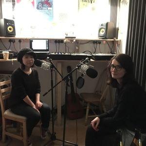 20/02/18 - Wearehappened (Lucia Chung) w/ Yann Novak & Megan Steinberg