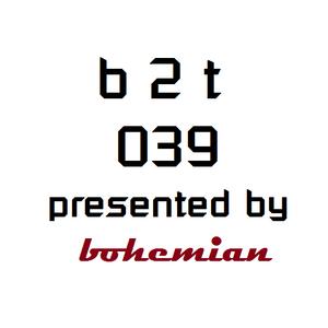 Back 2 Trance 039