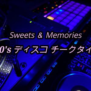 Sweets & Memories 80's  ディスコ チークタイム