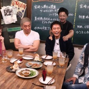 KOKAGE SAKABA 5th ANNIVERSARY mix / Katsuya Kanno