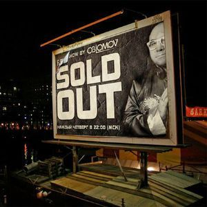 Oblomov – Sold Out #45