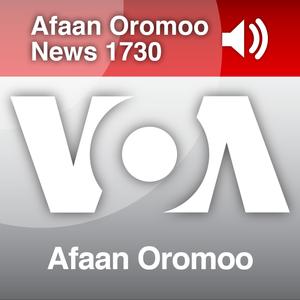 Oduu Afaan Oromoo - Fulbaana 22, 2016