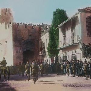 כיבוש ירושלים • 1917