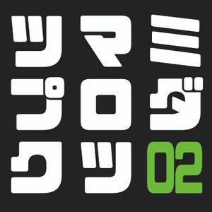 Dj-Miyabi@Sound.System.TANTRA Progression