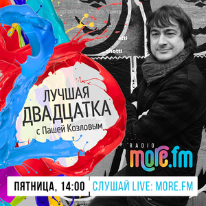 Radio MORE.FM Top20 (03.03.2017) with Pasha Kozlov