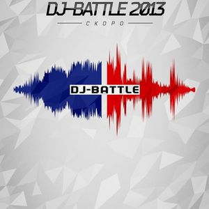 Alexis Brasaus DJ-Battle mix (2013)