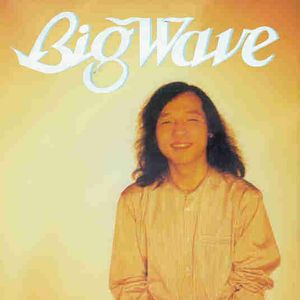 Big Wave - Week 10: The Final Wave is all Tatsuro's