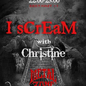 I sCrEaM with Christine S2 No 19