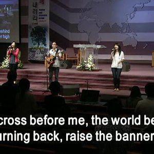 2013/09/01 HolyWave Praise Worship