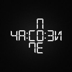 Bojan Ivanovski Posle Casovi - Guest Mix #014