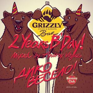 Andrey Vogue - Grizzly Mix #2 (Grizzly Bar Ekaterinburg)