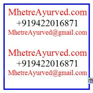 MhetreAyurved : Kojagaree Paurnima : San Kashasathi te samajun ghya : 18 Oct 2013