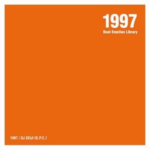 DJ SEIJI (SPC) 1997 Beat Emotion Library (Hip Hop Mix)