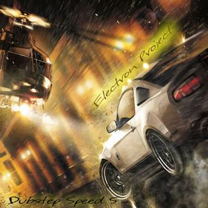 Electron Project - Dubstep Speed 5(31.03.2013)
