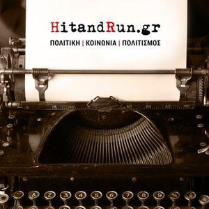 hit and run στο metadeftero 25/06/2015
