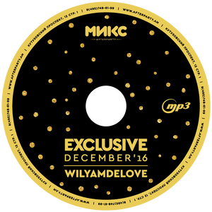 WILYAMDELOVE - Exclusive December'16 [МИКС afterparty]