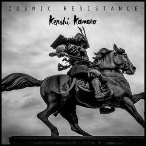 Kenshi Kamaro Cosmic Reistance 008