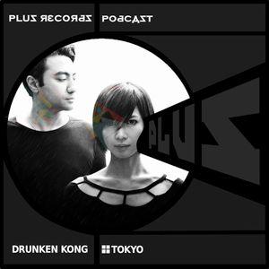 187: Drunken Kong DJ Mix Framed FM Archive
