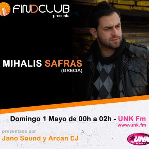 Fin D Club #04 - with Mihalis Safras