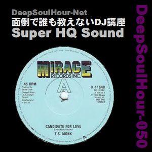 DeepSoulHour-050